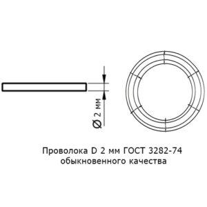 Проволока D 2мм ГОСТ 3282-74 обыкновенного качества