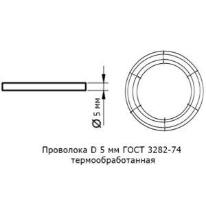 Проволока D 5мм ГОСТ 3282-74 термообработанная
